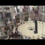 fabrik qiyməti fırlanan şüşə qapaq üçün yüksək sürətli avtomatik qapma maşını