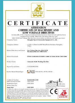 Avtomatik şüşə paltaryuyan maşın CE sertifikatı