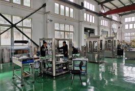 fabrik şousu